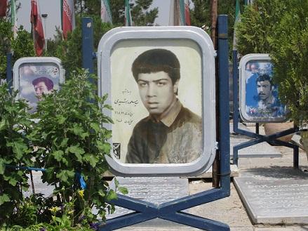 شهید سید مسعود رشیدی